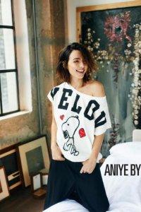 Aniye By 1