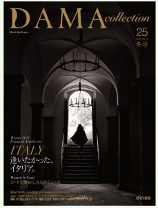 dama collection 1